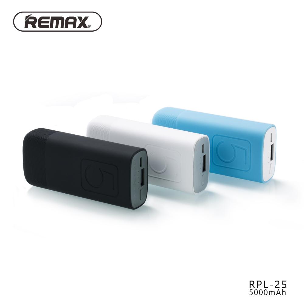 iremax